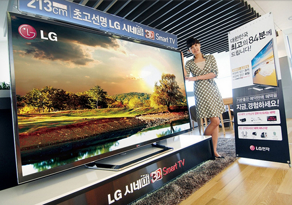 Tu ce stii despre televizoarele UHD TV 4 K de la Samsung?