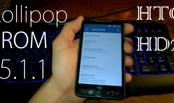 """Resoftare sau """"renastere"""" pentru HTC HD2"""