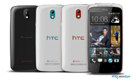 HTC Desire 530 – un smartphone pentru tineri